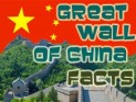 Great Wall Of China Facts Spotlight